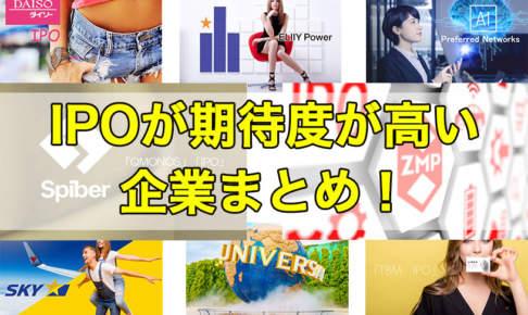 株価 プリファード ネットワーク ス AIベンチャー本命の「プリファード・ネットワークス」のIPOと関連銘柄に期待!